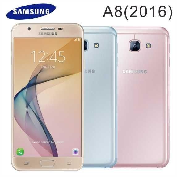 【Teng騰宇 二聖 建工】全新※SAMSUNG Galaxy A8 (2016) 時尚手機 4G LTE 雙卡雙待(下標前請先詢問是否有現貨)贈送清水套+玻璃貼