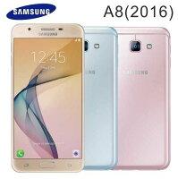 Samsung 三星到【Teng Yu 騰宇】全新※SAMSUNG Galaxy A8 (2016) 時尚手機 4G LTE 雙卡雙待(下標前請先詢問是否有現貨)