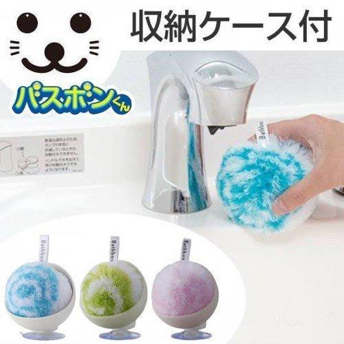 日本山崎小海豹球球洗手台清潔刷 清潔球 附底座(藍/粉/綠)