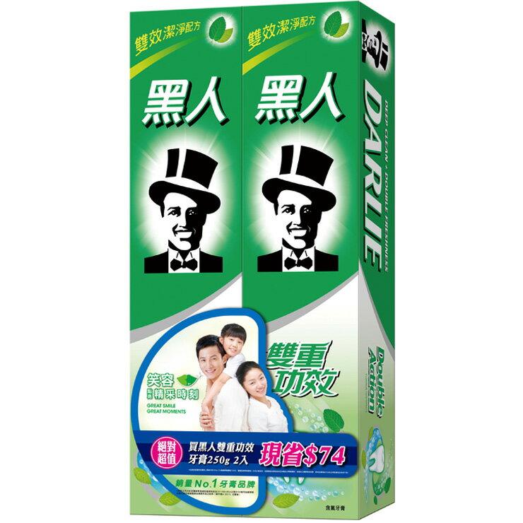 黑人 雙重功效牙膏 250gX2入