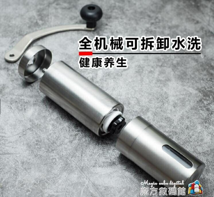 研磨器 搖磨豆機不銹鋼手 磨咖啡豆研磨機手磨咖啡 家用手動 可水洗
