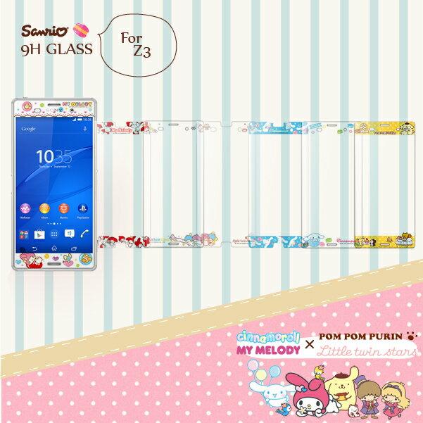 SONY XPERIA Z3 D6653 9H  三麗鷗Sanrio 雙子星 美樂蒂 9H