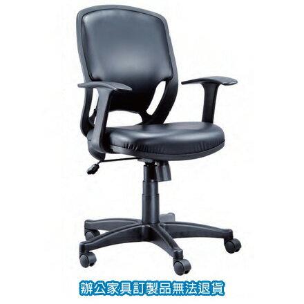 PU成型泡綿座墊 LV-105P 黑皮 辦公椅 /張