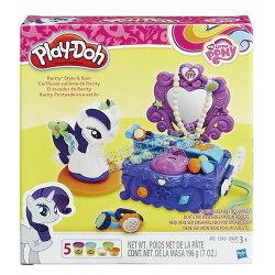Play-Doh 培樂多 彩虹小馬珍奇旋轉遊戲組★衛立兒生活館★