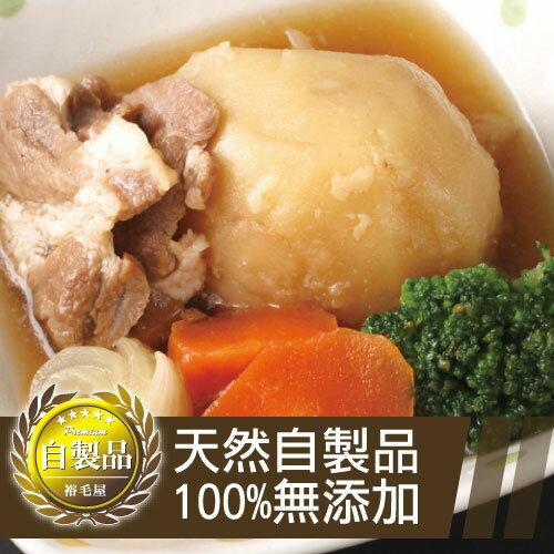 茶美豬日式馬鈴薯燉肉 0
