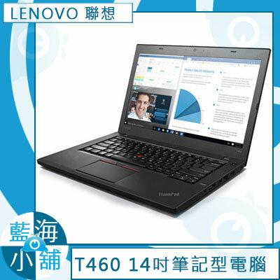 LENOVO 聯想 ThinkPad T460-20FNA003TW 14吋筆記型電腦 / IBM小紅點 /(I5/4G/500G)