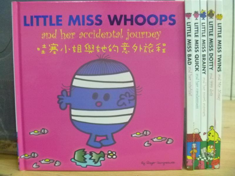 ~書寶 書T3/少年童書_RDN~Little Miss Whoops_Little Mi