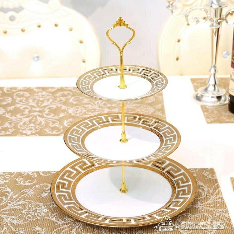 歐式陶瓷水果盤客廳現代玻璃蛋糕三層托盤子家用下午茶點心架  新年鉅惠 台灣現貨