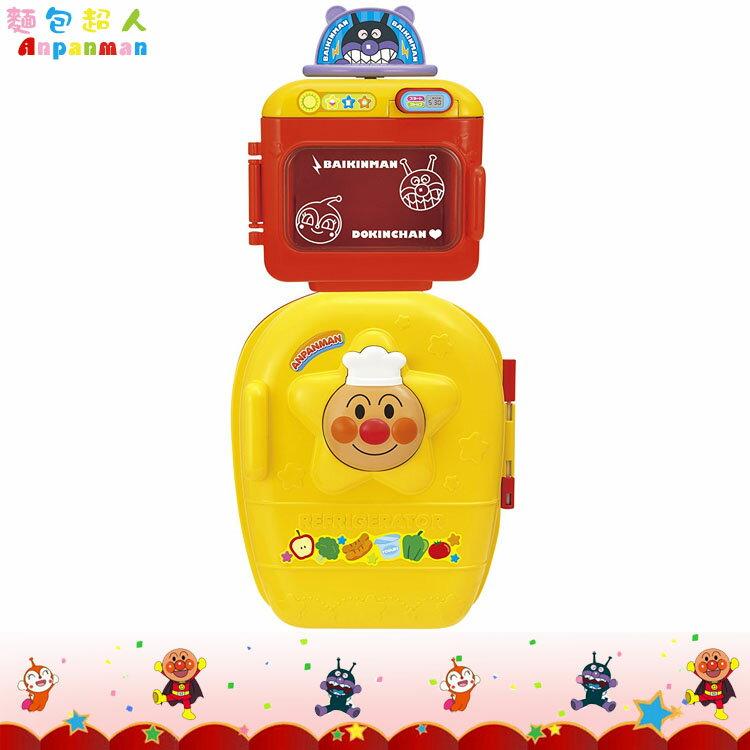 麵包超人 Anpanman 冰箱 微波爐玩具 廚房 扮家家酒玩具組 兒童玩具組 日本進口正版 180652