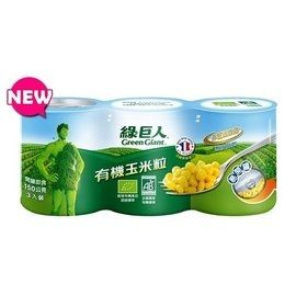 綠巨人 有機玉米粒150gx3入/束 二束送樂扣樂扣保鮮盒 送完為止