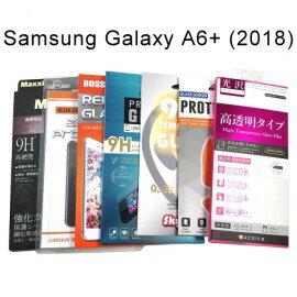 鋼化玻璃保護貼SamsungGalaxyA6+(2018)