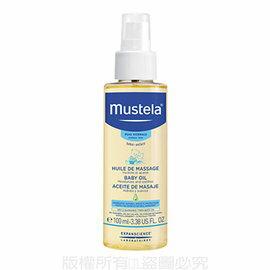 【淘氣寶寶】【Mustela系列滿399,即隨機加贈Mustela系列超值試用體驗】法國慕之恬廊Mustela慕之幼親子按摩油【100ml】
