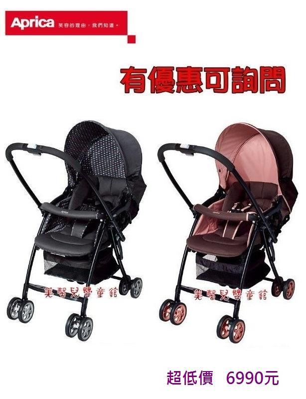 *美馨兒* 愛普力卡 Aprica Karoon 629 超輕量雙向平躺型嬰幼兒手推車(2色可挑) 6990元(有優惠可詢問)