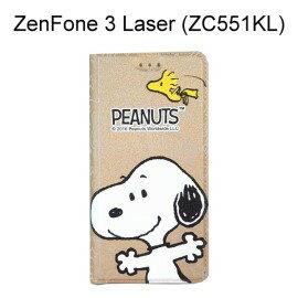 SNOOPY 彩繪皮套 [相逢] ASUS ZenFone 3 Laser ZC551KL (5.5吋) 史努比【正版授權】