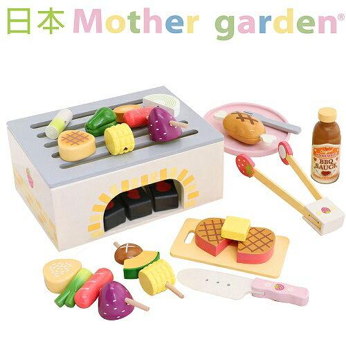 日本【Mother Garden】野草苺BBQ炭火燒烤組
