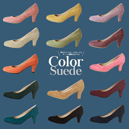 BONJOUR☆超穩!天生模豆6cm彈力靜音高跟鞋(深色)Model Shoes【ZB0246A】7色 0