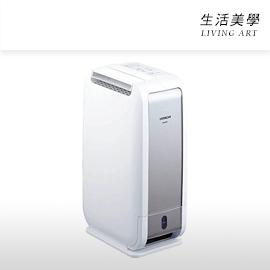 嘉頓國際 日本進口 日立 HITACHI【HJS-D562】除濕機 7坪 梅雨 衣類乾燥 輕量手持 浴室 HJS-D561 新款