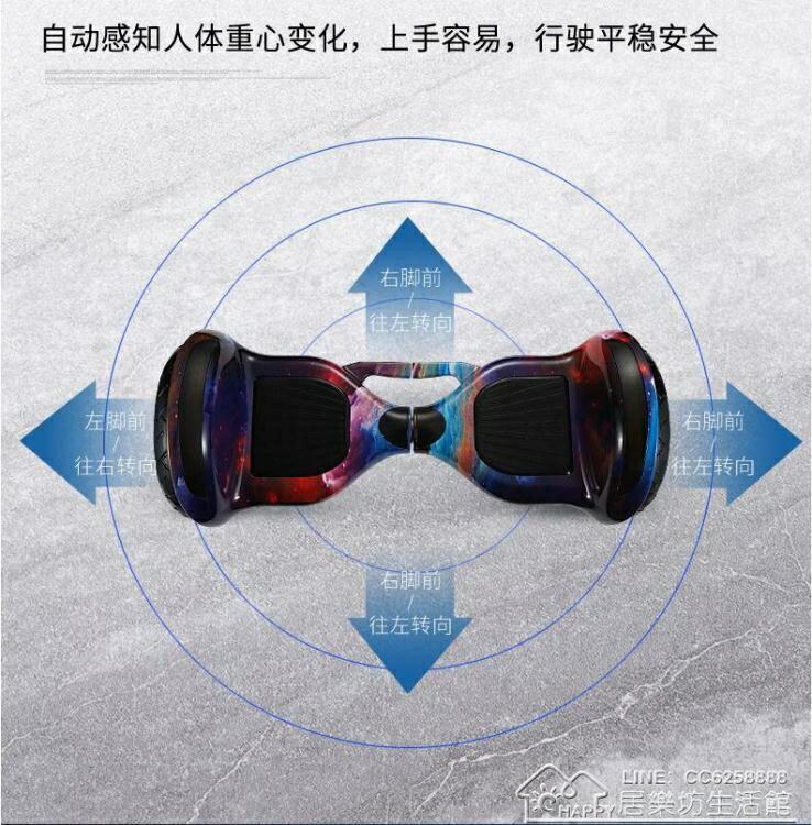 體感電動扭扭車成人智慧漂移思維代步車兒童雙輪平衡車 【快速出貨】YYJ 新年钜惠