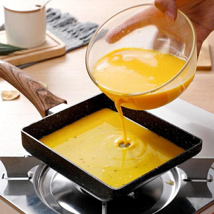 平底鍋日式方形玉子燒鍋迷你不粘鍋厚蛋燒麥飯石小煎鍋平底鍋燃氣電磁爐 全網低價
