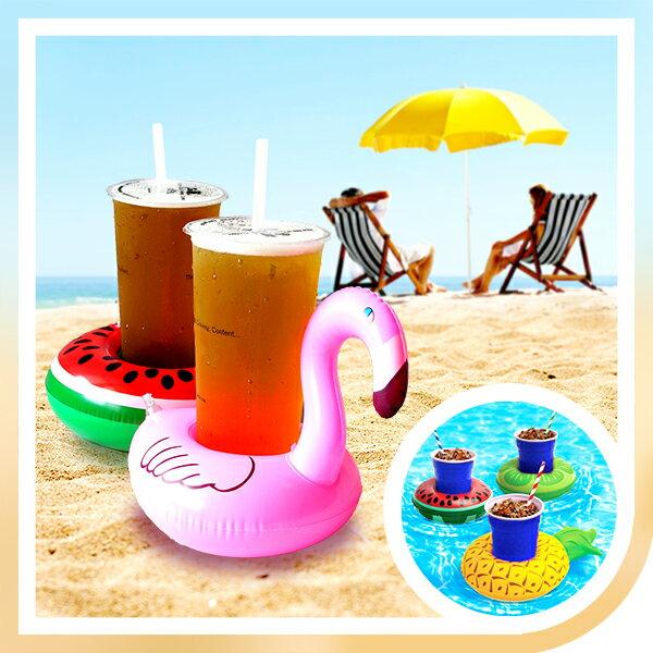 【aifelife】水果動物充氣飲料座水上充氣杯座杯墊拍照道具漂浮海灘泳池游泳圈戲水出國海邊度假網紅網帥夏天贈品禮品