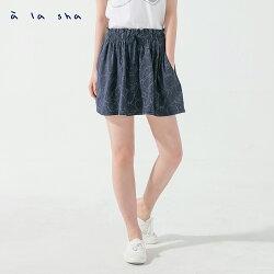 à la sha 滿滿兔子抽縐波浪短裙