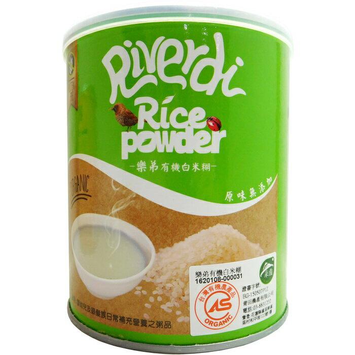 樂弟(台灣有機嬰幼兒食品專家)-有機白米糊 300g/罐