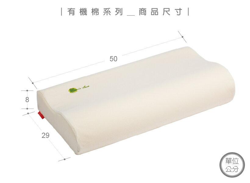 媽咪小站 - 有機棉紓壓護頸枕S 8cm 2