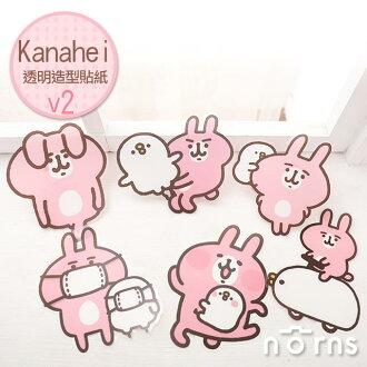NORNS【Kanahei透明造型貼紙v2】正版 P助&兔兔 卡娜赫拉的小動物 防水貼紙 大款 行李箱