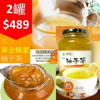 【免運】 韓國黃金蜂蜜柚子茶 1kg,2罐入  【樂活生活館】