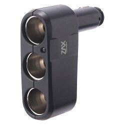 權世界@汽車用品 日本 CARMATE 3孔直插式 點煙器擴充電源插座(插頭三段可調) CZ259