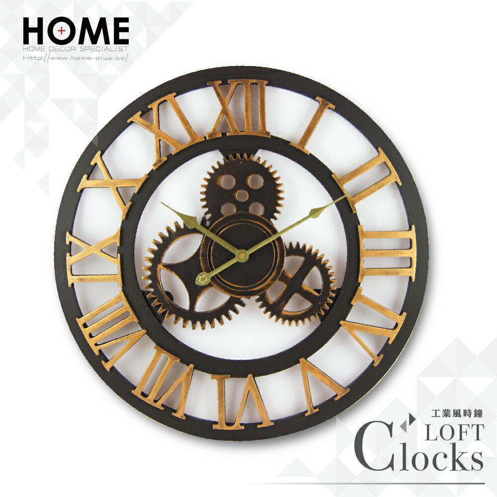 HOME+ 北歐工業風時鐘 50cm 靜音機芯 手工製作 鄉村風 Loft 仿舊鏤空 羅馬數字 木質鐘 壁鐘 復古齒輪掛鐘
