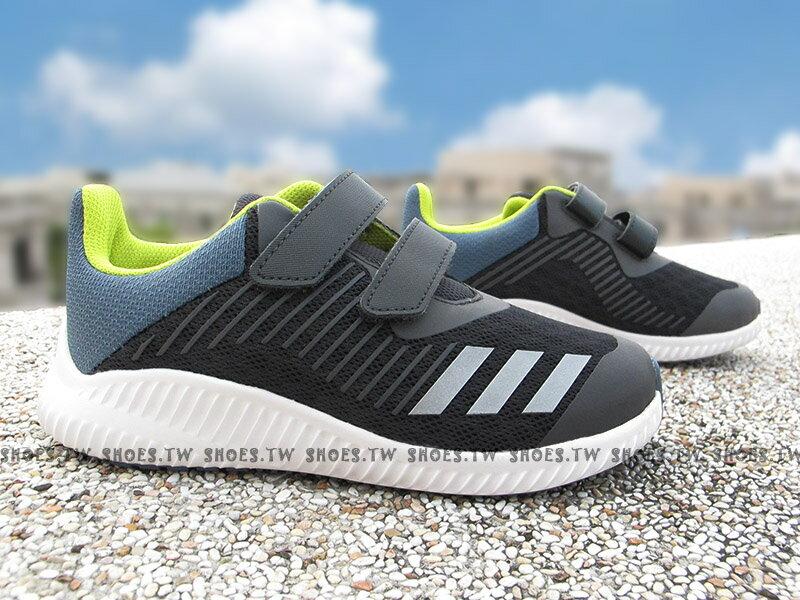 《下殺6折》Shoestw【CQ0000】ADIDAS FORTARUN CF wide 童鞋 運動鞋 黑灰螢綠 網布 黏帶 中童