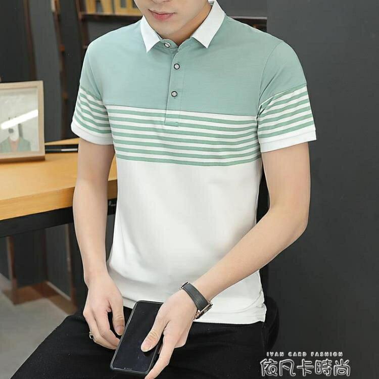 夏季韓版潮流短袖t恤男士襯衫領條紋POLO衫ins翻領半袖衣服男