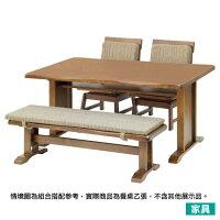 ◎和風天然木餐桌 TOKYO2 MBR 褐色 NITORI宜得利家居