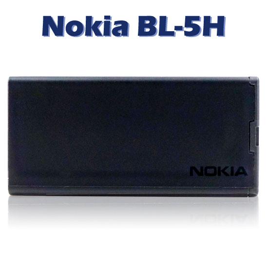 【BL-5H/1830mAh】Nokia Lumia 630 RM-978/Lumia 635 RM-974/Lumia 636 RM-1027/Lumia 638 RM-1010 原廠電池/原電/原裝鋰電池
