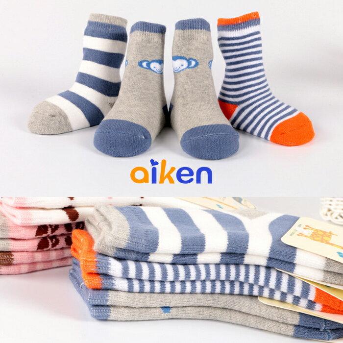 ~艾肯居家 館~襪子 3雙組~1歲 兒童襪 男襪 猴子 襪子^(藍色猴子款^)撞色條紋 繽