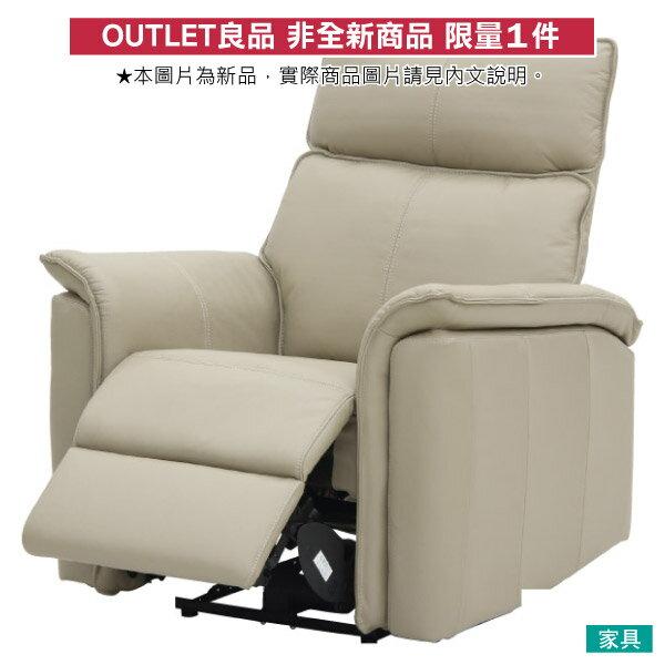 ◎(OUTLET)全皮1人用電動沙發 ELEGANTE BE 福利品 NITORI宜得利家居 0