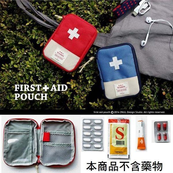 韓版 醫藥收納包 旅行便攜 藥品收納包 隨身急救包 衛生棉包 衛生紙包 隨身藥盒 藥包 【RB392】