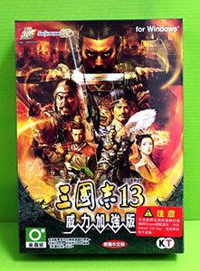 (現金價)  PC版 三國志 13 威力加強版 中文版 (需備主程式)