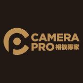 CameraPro相機專家