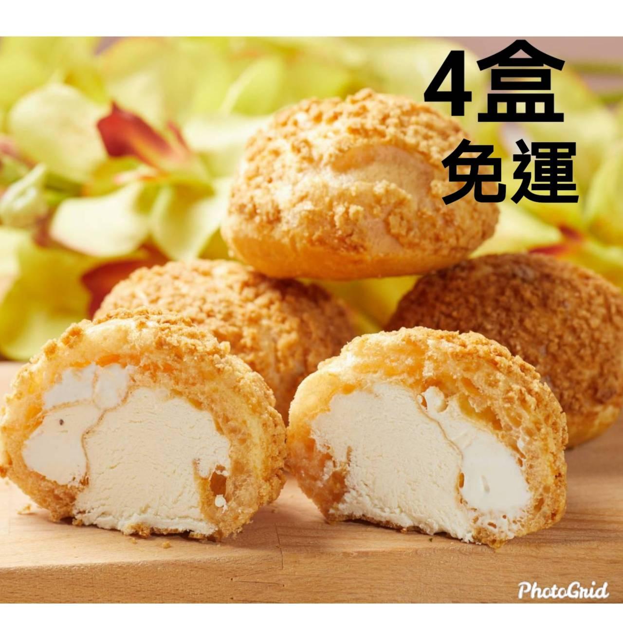 菠蘿冰心泡芙 - 盒/9入/4盒免運