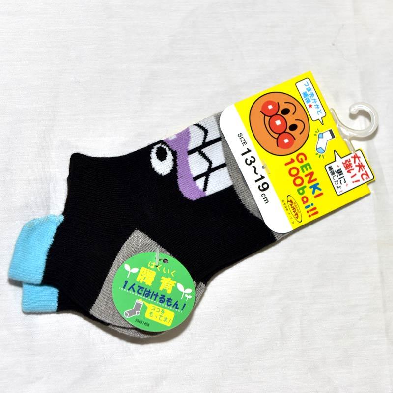 麵包超人 細菌人 兒童 補強運動襪 13-19cm 日本帶回正版品