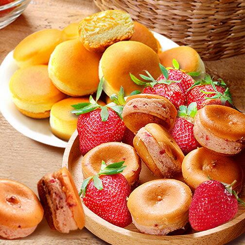 買就送▸原味乳酪球3入【季節限定】草莓乳酪球一盒32入+原味乳酪球一盒32入(含運)【杏芳食品】 1