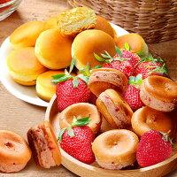 野餐美食排行榜推薦到【草莓BYEBYE 最後結單】草莓乳酪球一盒32入+原味乳酪球一盒32入就在杏芳食品推薦野餐美食排行榜