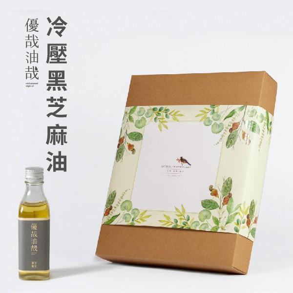G2 冷壓黑芝麻油禮盒組【成就希望工程】