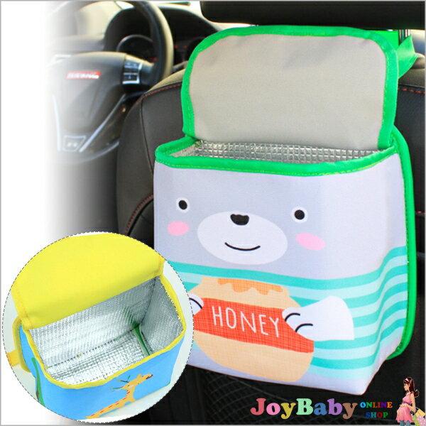 車用椅背收納袋置物袋卡通汽車雜物袋保溫袋-JoyBaby