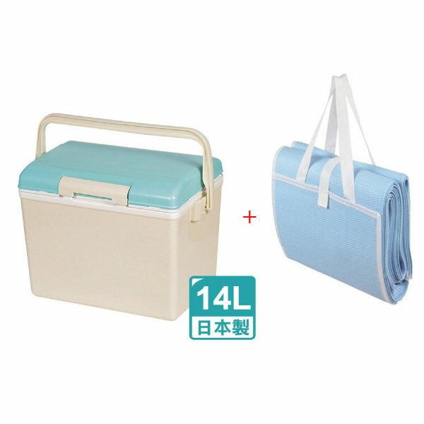 日本Pearl鹿牌CielCiel日式冰桶 / 保冰保冷14L(天空藍)+野餐墊(天空藍) - 限時優惠好康折扣