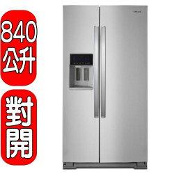 領券打85折Whirlpool惠而浦【WRS588FIHZ】840公生極智對開門冰箱