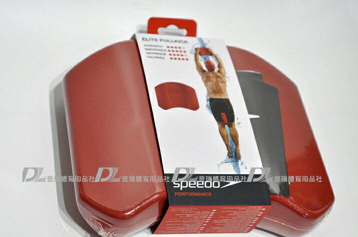 【登瑞體育】SPEEDO 成人競技型小型浮板 SD8017900004