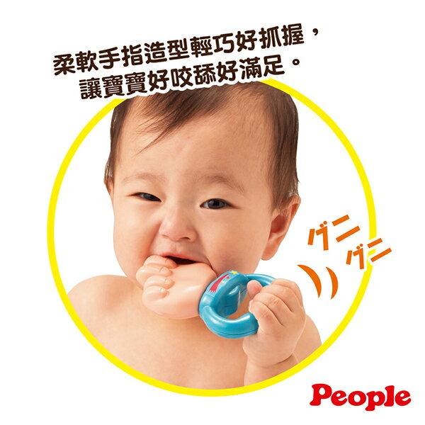 People - 新一級棒ㄋㄟ 2